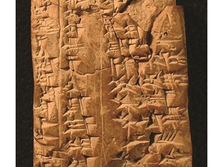 Cuneiform! The World's Most Horrible Writing